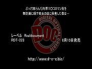 素人動画プレビュー30