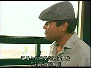 movie22.net.sex file (2009) 3
