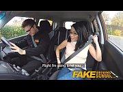 Fake Driving School wil...