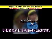 素人動画プレビュー17