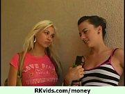 Вакуумная помпа для женскои писки