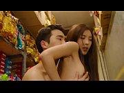 New Folder (2015) – Korean Softcore Movies