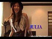 JULIA動画プレビュー2
