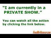 Смотреть онлайн порно видео начальница лесбиянка