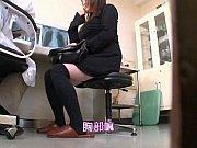 ◆診察盗撮動画◆悪徳産婦人科医が診察に来ためちゃくちゃ美人妻にワイセツ診療をして隠し撮り!