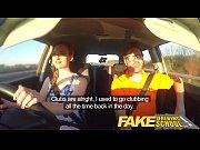 Fake Driving School Pos...