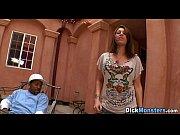 мастурбируют в кресле видео