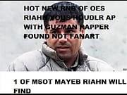 catch guzman loughting forever tlaler to comapred apck gifs aft short Rihaans