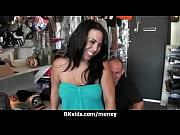 Порно видео накончали полную жопу