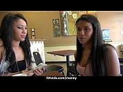 Видео про секс с применением сливок