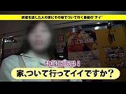 素人動画プレビュー10