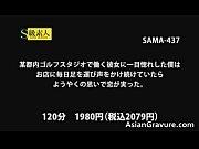 素人動画プレビュー25