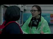movie22.net.motel aquarium (2013) 2
