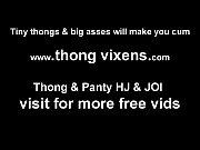 Порно видео выеб старую через штаны