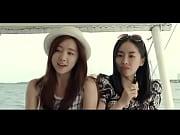 Love Skill (2013) 2 movie