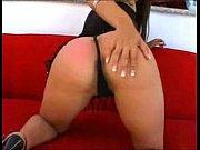 ass anal на стуле online