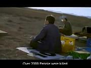 A Petal (1996) 4 - 18+ movie