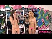 порно видео в шикарном атлосе
