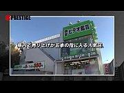 鈴村あいり動画プレビュー5