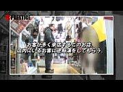 鈴村あいり動画プレビュー7