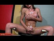 Brüste abbinden dortmund nackt