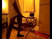 Узбек оромгохларида яширин камерада олинган секс видеолар