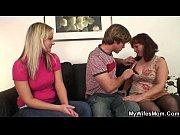 Порно видео три дамы и один парень