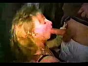 Смотреть лизбиянки и волосатие киси