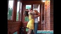 Daria and Garik Hot couple outdoor