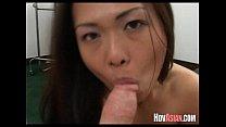 Horny Asian Babe 296