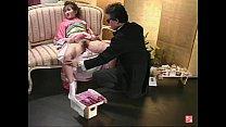 The Samurai Vibrator porn videos