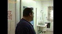 Doctor Gila Treats Guy