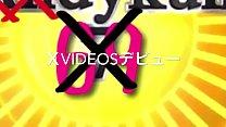 Japanese game meet porn videos