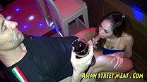 Часное порно жена и ее подруга