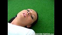 down stripping hottie football Argentinian