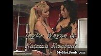Katrina Rosebud has been waiting for Taylor Wane t