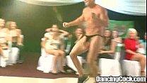Dancingcock Crazy Party Girls