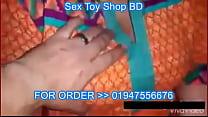 XXX Bangla Hot Girl Pumping Hir Breast Videos Sex 3Gp Mp4