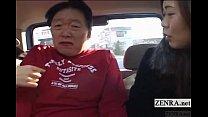 subtitled japanese public femdom cross dressing man
