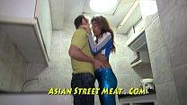Tattooed Car Sales Girl In Asian Showroom porn videos