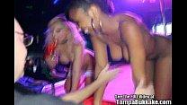 Jasmine Tame Strip Club Gang Bang Party!