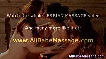 Самые сексуальные мамаши видео