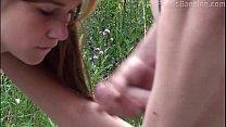 Смотреть самые короткие ролики анального секса