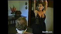 Gorgasm (1990) - xvd thumbnail