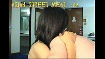 Thai Girl Ariel 1 porn videos