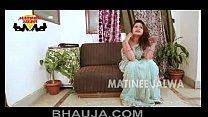 chut ki hindi kahani thumbnail