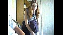 webcam francais Couple