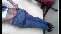 20022103 jeans pant suenos