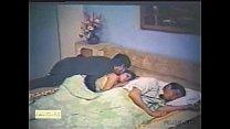 amores) (amanda movies pene Another