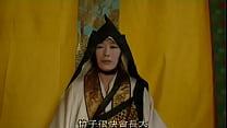 Moon Princess (2012) 1 18+ Movie